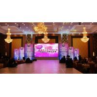 Wholesale Easy Movable Rental LED Display For Concerts Stage Events Stadium from china suppliers