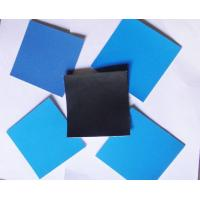 Wholesale Offset Printing Rubber Blanket from china suppliers