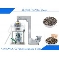 Sunflower Seeds Automatic Packing Machine Back Seal Bag SS304 Food Level Steel Packing