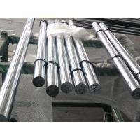 Wholesale 40Cr Hard Chrome Plated Bar For Construction Machine Length 1m - 8m from china suppliers