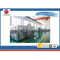 Full Automatic Bottled Auto Water Filling Machine High Speed 4.8KW Large Capacity