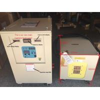 Buy cheap professional 160KW environmental protection induction heating equipment from wholesalers