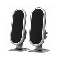 China Plastic 2.0 Stereo Computer Speakers With Volume Control USB Powered 4W wholesale