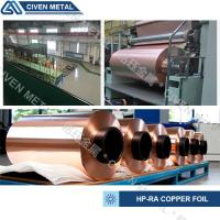 Wholesale GB/T2059--2000 High Precision Rolled Copper Foil For Electronic ROHS ISO9001 from china suppliers