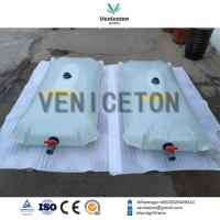 Wholesale foldable PVC pillow shape rain water storage garden bladder from china suppliers
