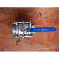 2013 high quality 2 inch stainless steel ball valve/3pc ball valve manufacturers