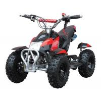 49cc ATV,2-stroke,air-cooled,single cylinder,gas:oil=25:1. Pull start+electric start