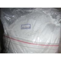 Wholesale Calcined Kaolin for Paint&Coating(JL-CK802) from china suppliers