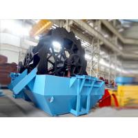 Buy cheap High Efficiency Spiral Sand Washing Machine 30-60 Tons Per Hour Capacity from wholesalers