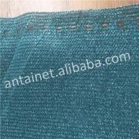 Wholesale tape yard shade netting in greenhouse from china suppliers