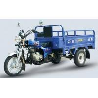 Wholesale Tricycle ZX150ZH-8 from china suppliers