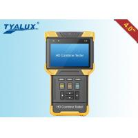 China 4 inch Full View TFT LCD IPC Tester Dome Camera Testing for PTZ Controller wholesale