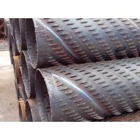 Wholesale water well bridge slotted screen pipe from china suppliers