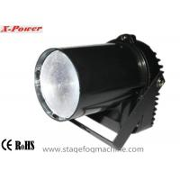 Single Color LED Twister Disco Light  With Imported Cree LED Lamp VS-55A