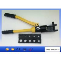Wholesale YQK-300 Hand Operated Hydraulic Cable Lug Crimping Tool With 16 Ton Force from china suppliers