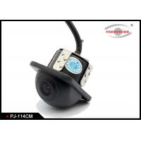 550 TVL Multi View Camera / Multi Angle Backup Camera With 18.5mm Hole Drilling