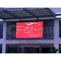 China P6mm SMD Small Pitch Outdoor HD Front Maintenace LED Display Screen for Aniversay wholesale