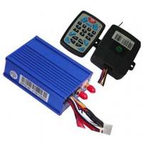China 900MHz / 1800MHz Real Time GPS Car Tracker With Voice Report wholesale