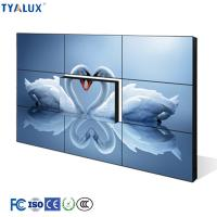 "China Ultra Narrow Bezel 1.8mm 4K 55"" LCD Video Wall  Advertising Display wholesale"