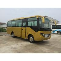 China Public Transport 30 Passenger Party Bus 7.7 Meter Safety Diesel Engine Beautiful Body wholesale