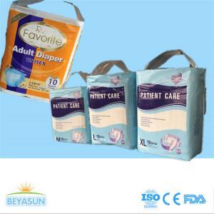 free adult baby diaper sample