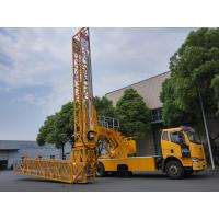 Wholesale 22m Underbridge Inspection Truck / Underbridge Repairing Truck Easy Access from china suppliers