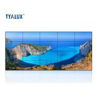 China 700 Nits contrast 3500 / 1 4x5 Digital Sign Advertising video wall seamless 5.5mm wall mounting wholesale