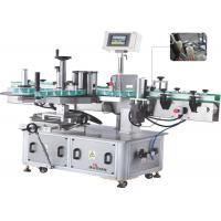 Rond Bottle Automatic Labeling Machine For Drinks / Daily Chemical