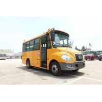 China RHD School Star Minibus One Decker City Sightseeing Bus With Manual Transmission wholesale