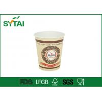 PE Coated Single Wall Paper Disposable Drinking Cups for Tea / Beverage / Juice 8 oz 290ml