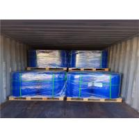 Wholesale Low Caloric 900 Imo Fiber Syrup , Allergen Free Fructooligosaccharide Powder from china suppliers