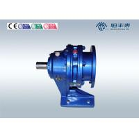 China Electric Motor Speed Inline Cycloidal Gear Box , Compressor / Converter Gearbox wholesale
