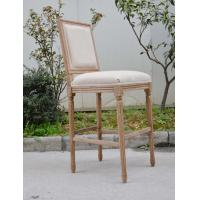 Wholesale Vintage Wooden New Designer Wooden Fabric Chair, Morden Bar Chair