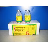 Wholesale procaine penicillin injection powder from china suppliers