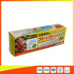 Wholesale Vegetable Fresh Keeping Freezer Zip Lock Bags  , Plastic Zip Storage Bags from china suppliers