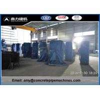 Frequency Speed Control Concrete Pipe Machine With ISO Certificate