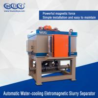 Wholesale Automatic Wet High Intensity Electromagnetic Separator 22000 KG For Kaolin Clay from china suppliers