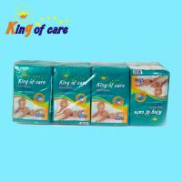 Wholesale flushable diaper liners fofos baby diaper manufacturers free abdl adult diapers samples from china suppliers