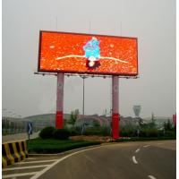 China High Definition P10 Outdoor Full Color Led Display Rgb 10000 Dots / Sqm wholesale