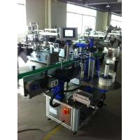 Full Automatic Bottle Label Applicator With CE Certification