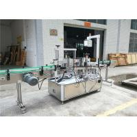 Adhesive Single / Duble Side Label Applicator Machine For Bottles Cap