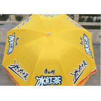 Ink Printing Outdoor Parasol Umbrella , Custom Printed Umbrellas For Various Occasions