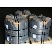 Buy cheap Phosphated Mattress Spring Wire / Spiral Connecting Wire 1.10mm 2.20mm 2.30mm from wholesalers