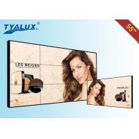 Hotel Digital Signage Video Wall Led Advertising Board 3.5mm Width