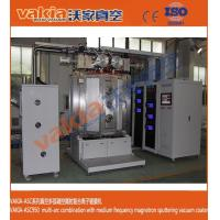 Unbalanced Magnetron Sputtering Coater / Cathodic Arc Plating / Ion Source Plasma Cleaning