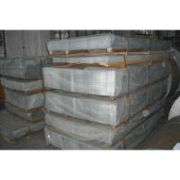 Wholesale Thick aluminum plate from china suppliers