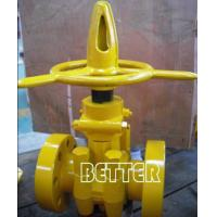 """MUD KING OTECO TYPE 72 MUD GATE VALVE 2"""" 3"""" 4"""" 5000psi BW Flanged Threaded Union Connection Alloy Steel Body"""