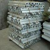 Wholesale 1060 ,3003,Aluminum tubes from china suppliers