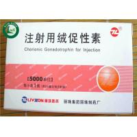 Wholesale 5000IU Human Chorionic Gonadotropin HCG for Stimulation Progesterone from china suppliers