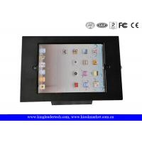 China Matt Black Cold Rolled Steel Ipad Kiosk Enclosure With Lock & Key wholesale